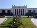 Εθνικό Αρχαιολογικό Μουσείο