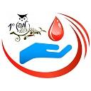 Εθελοντική Αιμοδοσία Δεκεμβρίου 2015