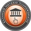 Ελληνικό_Μουσείο_Πληροφορικής_-_elmp.gr